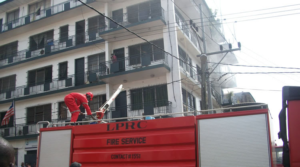 Liberia's Ministry of Commerce Gutted by Fire – No Life Lost