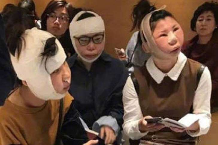 Chinese Women Detained At South Korean Airport After Plastic Surgery