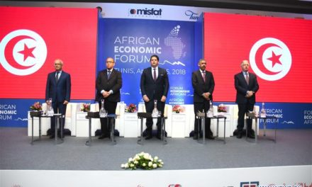 An inter-African economic exchanges forum to unlock trade hosted in Tunis