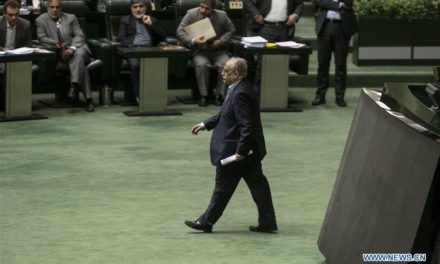 Iran's parliament impeaches key ministers over inefficiencies