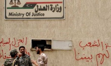 As IS attacks, Libya's Justice Ministry Urges Prosecution